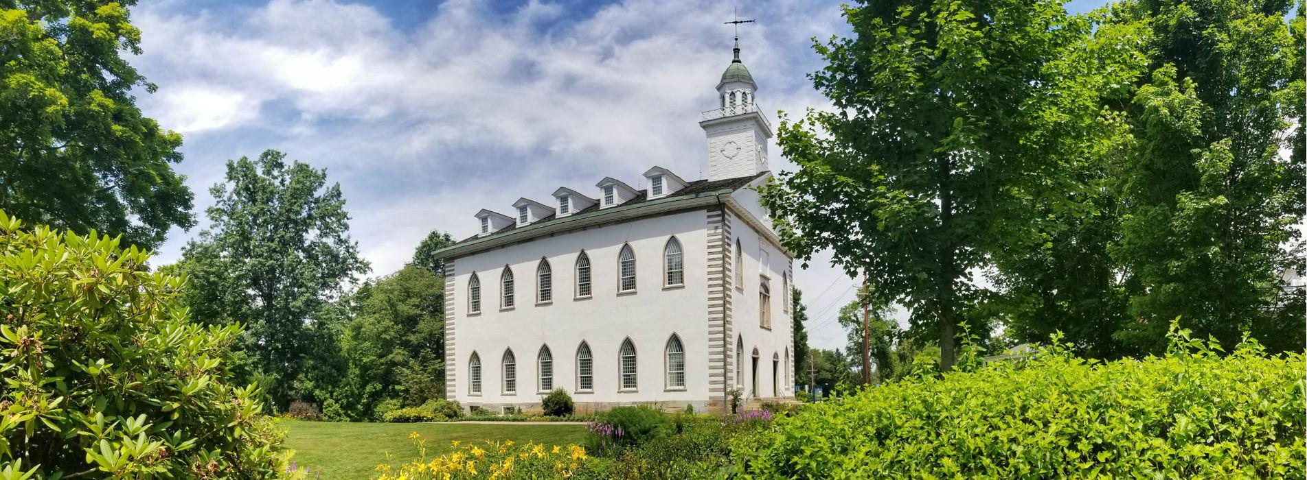 City of Kirtland Ohio Church